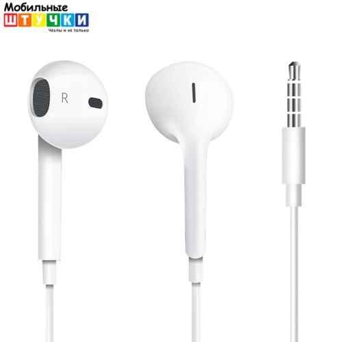 Apple EarPods 3.5 mm jack наушники с микрофоном MNHF2 фото в интернет  магазине shtychki.by 98011cec3ccf3