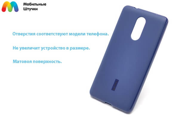cherry-tpu-lenovo-k6-note-blue.jpg